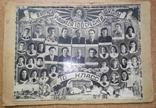 Выпуск 1958 г. сш № 100 Харьков, фото №3