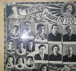 Выпуск 1958 г. сш № 100 Харьков, фото №4