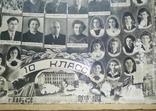 Выпуск 1958 г. сш № 100 Харьков, фото №6