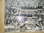 Выпуск 1958 г. сш № 100 Харьков, фото №7