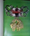 Сокровища алмазного фонда СССР 1980, фото №10
