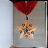 Сокровища алмазного фонда СССР 1980, фото №12