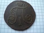 2 копейки 1800 года(е.м.), фото №3
