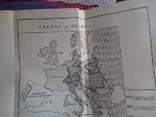 Н.Ф. Гарнич.1812год., фото №11