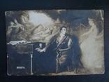 "Carte Postale ""Веберь"" до 1917г., фото №2"