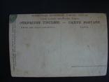 "Carte Postale ""Веберь"" до 1917г., фото №3"