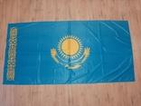 Большой флаг Казахстана, фото №2