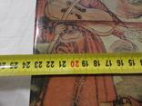 Большая подарочная книга, фото №4