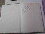 Большая подарочная книга, фото №6