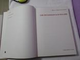 Большая подарочная книга, фото №7