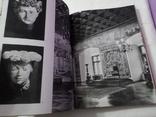 Большая подарочная книга, фото №10
