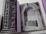 Большая подарочная книга, фото №11