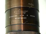 Советский объектив ЛЕНАР F = 40 - 162  1 : 3,8 ЛЕНКИНАП, фото №12
