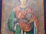 Икона Пантелеимон Целитель, благословение св. Афонской Горы, фото №8
