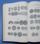 Монеты стран Зарубежной Азии и Африки 19-20 века. Каталог., фото №6