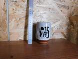 """Чашка """"Ієрогліф"""" фото 3"""