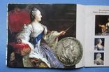 Реконструкция приготовления штемпеля: Пробный рубль Катерины II  с портрета Ф. Рокотова, фото №4