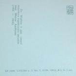 Еврейская тема, Шолом Алейхема, 1966, ид-во: Мыстэцтво, тираж 10 тыс, редкая!, фото №5