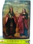 Ікона св.муч.Наталії та св.Кирилія,іменинник,мініатюра, фото №3