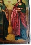 Ікона св.муч.Наталії та св.Кирилія,іменинник,мініатюра, фото №8