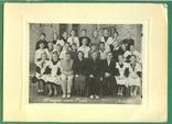 1955 Групповое класс 12 средняя школа Киев, фото №2