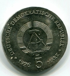 ГДР 5 марок 1976 г. Фердинанд фон Шилль, фото №3