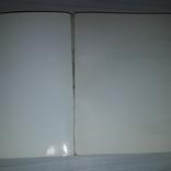 Каталог Итальянской художественной книги Рим 1961, фото №4