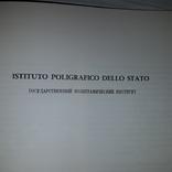 Каталог Итальянской художественной книги Рим 1961, фото №10