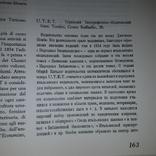 Каталог Итальянской художественной книги Рим 1961, фото №11