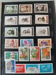 Марки СССР 1963-1964 гг. Неполный комплект, фото №2