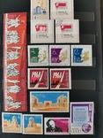 Марки СССР 1963-1964 гг. Неполный комплект, фото №9