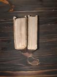 1552 Философия Цицерона - 2 тома, фото №3