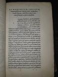 1552 Философия Цицерона - 2 тома, фото №6