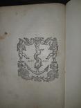 1552 Философия Цицерона - 2 тома, фото №9