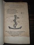 1552 Философия Цицерона - 2 тома, фото №10