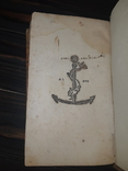 1552 Философия Цицерона - 2 тома, фото №11
