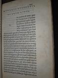1552 Философия Цицерона - 2 тома, фото №12