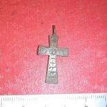 Крестик 19 век, фото №4