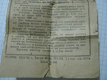 Звукосниматель.Карболит ГЗ № 3 .Адаптерная головка на патефон играмофон с документами., фото №11