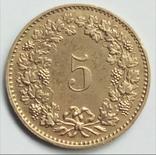 5 раппенов 1984 г. Швейцария, фото №3