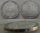 Саксония 3 марки 1913г, юбилейные 100-летие Битвы Народов при Лейпциге 1813г., фото №2
