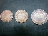 3 копейки,2 копейки,1 копейка 1914 год, фото №3