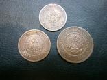 3 копейки,2 копейки,1 копейка 1914 год, фото №5