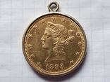 США,Америка,10 $ долларов 1893 года в оправе,золото 900°., фото №2