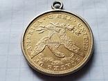 США,Америка,10 $ долларов 1893 года в оправе,золото 900°., фото №10