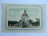 Китай. Тяньцзынь. Часовня-памятник русским воинам, фото №2