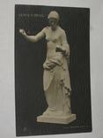 Открытка Берлин 1906 Venus D Arles №46, фото №2