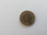 Монета Югославия 1 динар, 1983 год, фото №3