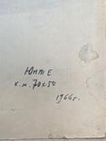 """Картина """"Юные"""" 1966г., фото №6"""