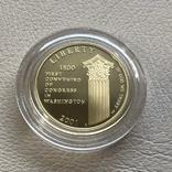 США 5$ 2001 год 8,35 грамм 900', фото №2
